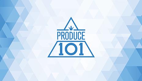 글로벌 아이돌 육성 프로젝트 <프로듀스101>