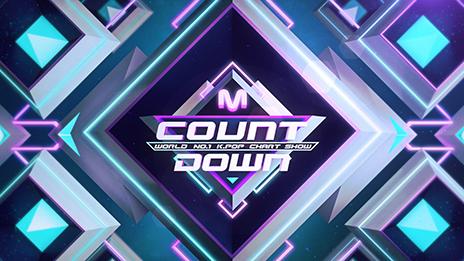 WORLD No.1 K-POPCHART SHOW<엠카운트다운>