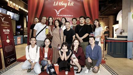 한·베 청년 꿈키움 단편영화상영회