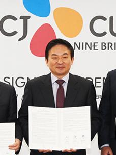 국내 첫 PGA 투어 정규대회, THE CJ CUP @ NINE BRIDGES 제주도서 개최