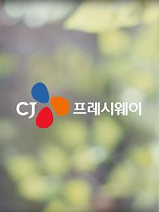 CJ프레시웨이, 한국 IR 협의회 ''2017 IR 우수기업''으로 선정