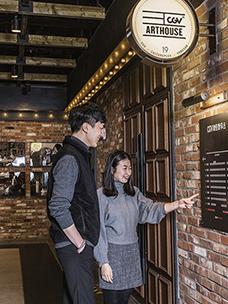 CGV아트하우스, 2018년 신규 독립∙예술영화 전용관 3개관 오픈! 관객 저변 확대