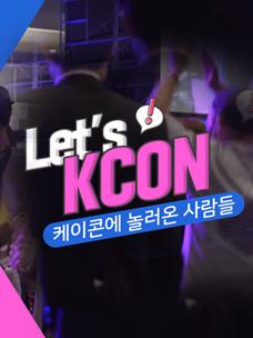 KCON 2018 JAPAN 케이콘에 놀러온 사람들