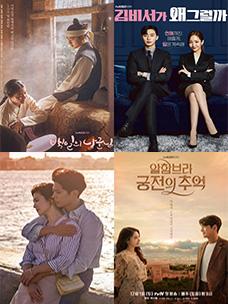 <남자친구> <백일의 낭군님> 등 tvN 콘텐츠, 해외 100개국 이상 판매
