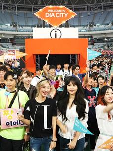 CJ ENM, '다이아 페스티벌 2019 in 부산' 8월 개최