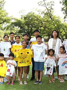 재해구호단체 '희망브리지'임직원 자녀 20여명