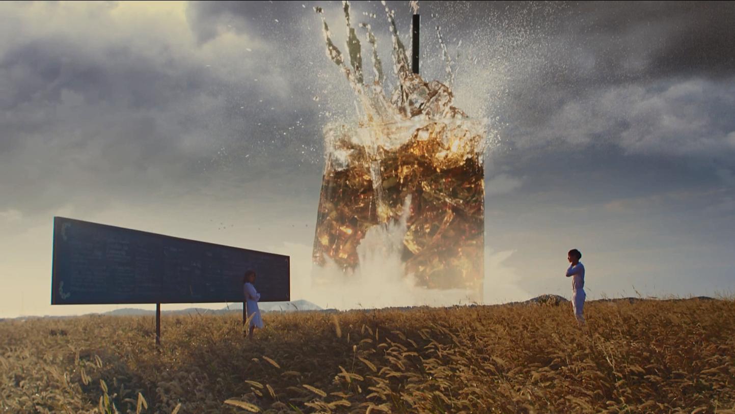 실제공간과 가상공간을 넘나드는 모습을 연출한 장면