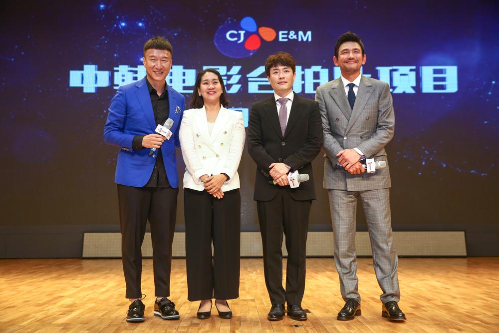 CJ상하이국제영화제에서 한중합작영화 라인업 발표현장 모습