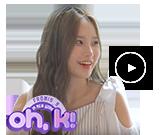 [Oh, K!] 뉴욕 한복판에 걸그룹이?!