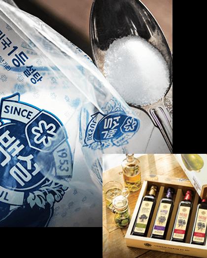 대한민국 최초의 정제 설탕, 국내 최대 규모의 식품 브랜드