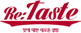 re:Taste