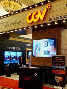 CJ CGV, ''컬처플렉스''로 세계 극장업계 홀리다에 대한 이미지 내용입니다