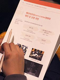 배리어프리 영화에 대한 안내가 적혀있는 팜플릿