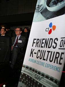 CJ, 주한 외교관 초청 한국영화4DX 체험 통해 한국문화 우수성 알려