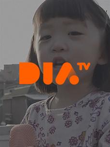 CJ E&M, 다이아TV 키즈 콘텐츠 다양화로 온, 오프라인 영향력 확장