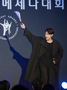 CJ문화재단, 제 18회 한국메세나대회 대상 수상