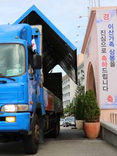 CJ대한통운, 남북 이산가족 상봉행사 물자 운송