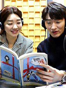 """CJ ENM 쇼호스트 """"시각장애아동 위해 낭독 봉사했어요"""""""