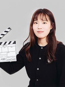 <극한직업> 박유경 제작팀장