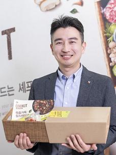 밀키트 쿡킷(COOKIT), 어디까지 먹어봤니? CJ제일제당 나현석 책임연구원