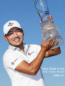 PGA TOUR 첫 우승 강성훈 프로가 우승컵을 듣고 환하게 웃고 있는 이미지