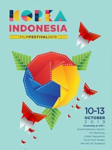 ''제10회 한국-인도네시아 영화제'' 포스터