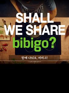 비비고 글로벌 광고 캡쳐