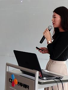 CJ프레시웨이, 협력사 대상 '2020 상생협력 아카데미' 운영