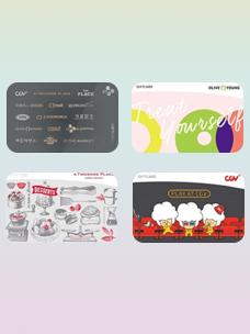 CJ기프트카드, 출시 3년만에 누적 판매액 1,000억원 돌파
