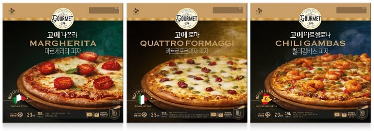 Three flavors of Gourmet Premium Pizza: Gourmet Napoli Margherita Pizza, Gourmet Roma Quattro Formaggi Pizza and Gourmet Barcelona Chili Gambas Pizza