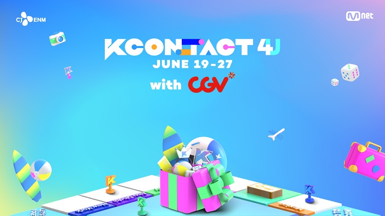 CGV, 세계 최대 K-컬쳐 페스티벌 'KCON:TACT 4 U' 극장 생중계 관련 이미지