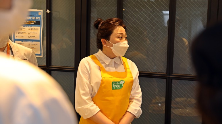 요리 특강 현장 김나운 배우 사진 3